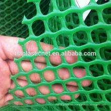 Malla plana plástica del animal zoológico animal del color verde, malla plana plástica,