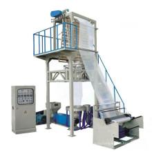 Выдувная машина для производства полиэтиленовой пленки высокого качества