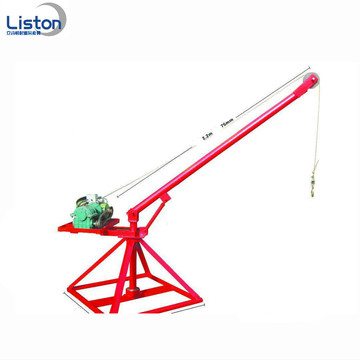 Outdoor crane 200kg Mini Portable crane independen
