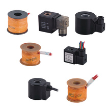 Pneumatic Solenoid Valve Accessories