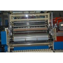 Two-Layer / Three-Layer Atomatic Co-Extrusion Casting Film Machine