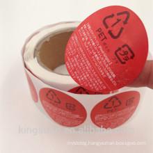 2 side printing round plastic bottle label