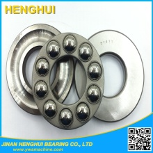 51411 Single Row Thrust Ball Bearing