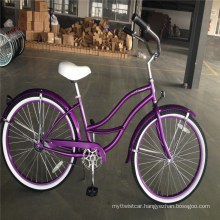 "Comfortable Soft Adult 26 "" New Popular Lady Beach Cruiser Bike"