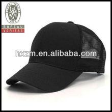 black cheap five panel mesh cap