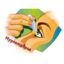 (HYPROMELLOSE) Stabilizer Ackifier Hypromellose CAS No. 9004-65-3