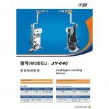 Simple Cording Device/Auto Cording Device/Intelligent Cording Device