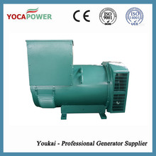 Синхронный бесщеточный генератор переменного тока мощностью 300 кВт