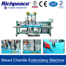 Computerized Mixed Chenille Chain Stitch Embroidery Machine With Laser Device