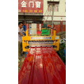 Toiture en acier de couleur pour machine à double couche