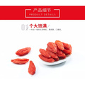 Dried red goji berry