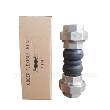 Threaded Union Rubber Joint