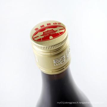 Édition spéciale Hua Diao Yellow Wine âgée de 20 ans