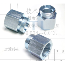 Hydraulic BSP Female Stud  Adaptor Fittings