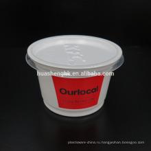 Одноразовый пластиковый пищевой контейнер 320мл Микроволновый сейф