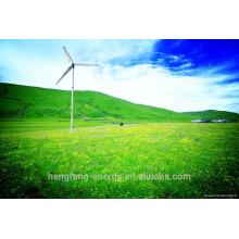 alta eficiencia y fábrica precio de turbina eólicas