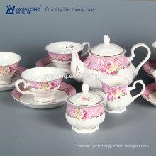 Nouvelle porcelaine classique rose imprimée Ensemble de café en céramique élégant de 15 pièces