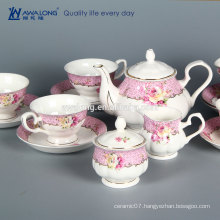 New bone china Classic rose printed Elegant 15 pieces ceramic coffee set