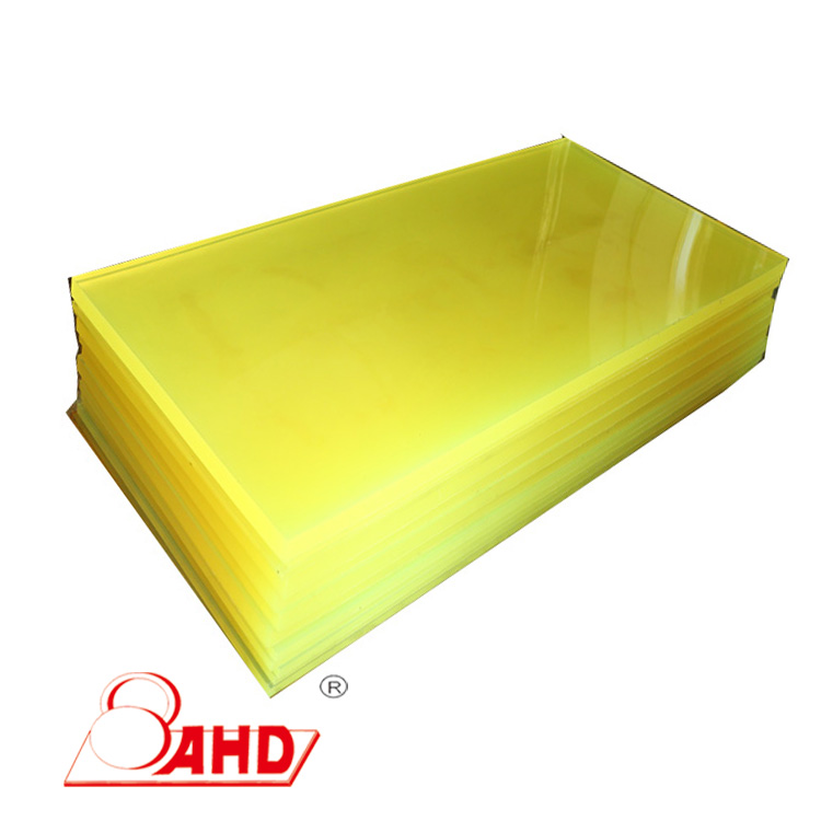Pu Sheets Yellow
