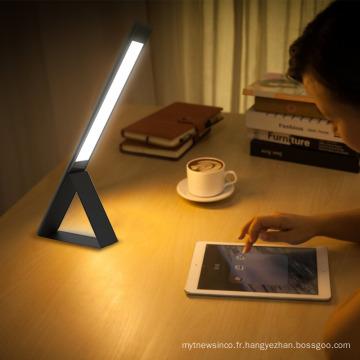 2017 Alibaba LED Lampe de bureau avec protection des yeux réglable avec 3 modes d'éclairage