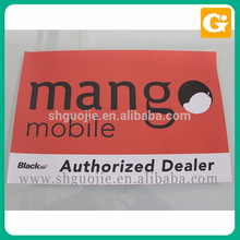 Window glass covering vinyl sticker one way vision screen film