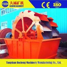Ligne de production de minerai de fer Sand Washer