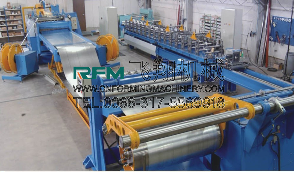 hydraulic steel coil slitting machine