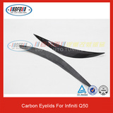 Q50 Eyebrows Carbon fiber Healight eyelid for Infiniti Q50 2014-2016