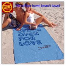 funny adult beach towels