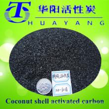 Carvão activado em carvão de coco / carvão activado em pó para decoloração de óleo