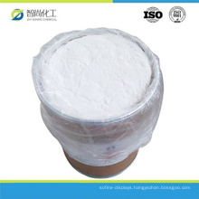 2 Diphenylmethyl thio acetamide CAS 68524-30-1