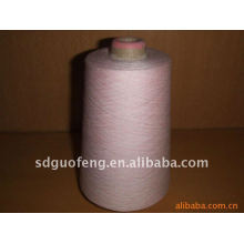 woven 100% cotton 16s yarn
