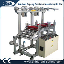 PVC Electric Tape Laminator Machine (DP-420)