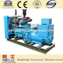 320kw wassergekühlter offener Yuchai Generatorsatz