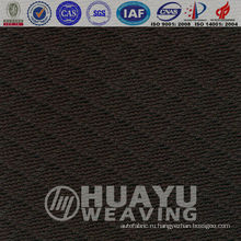 Трикотажные трикотажные ткани, HT-5401 Воздушный поток 100 полиэстер офисные кресла сетка ткани