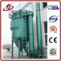 Filtro industrial del bolso del pulso del ciclón del colector del separador del polvo