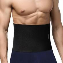 Neopren Gym Rückenstütze und Taillentrainer