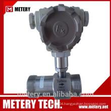 Turbine flowmeter MT100TB sanitary