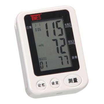 Medidor de presión arterial ambulatoria