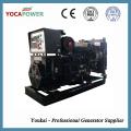 Электростанция малой дизель-генератор мощностью 20 кВт