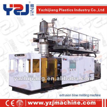 Nueva máquina de moldeo por soplado PP YZJ-200L