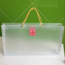 Custom Branding impressão plástico PP saco com corda (saco de PVC grande)