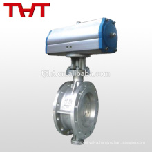 Pneumatic metal seal flange butterfly valve