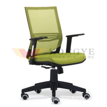 Colorful Office Rotary MID-Back Wheel Mesh Desk Chair (HY-905B-1)
