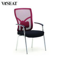 modern office mesh chair with mental frame