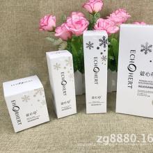 individuelles Logo bedruckte weiße Parfüm-Box für 30ml quadratische Flasche