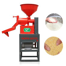 DAWN AGRO Maquinaria doméstica para molinos de arroz pequeños y fresadora de arroz integral en venta 0811