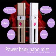 Нано туман спрей для лица Многофункциональный красоты устройство портативный Банк силы USB Перезаряжаемые Nano Сподручный Распаровщик стороны