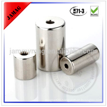 Strong neodymium ring magnet for linear motors