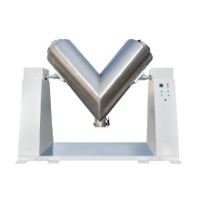 1000L V Type Mixer for Powder Coating